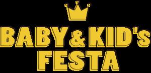 ベビー&キッズフェスタのロゴマーク
